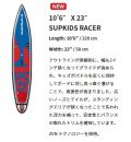"スターボード・サップ STARBOARD SUP 2019 / INFLATABLE 10'6""×23"" SUP KIDS RACER ZEN"